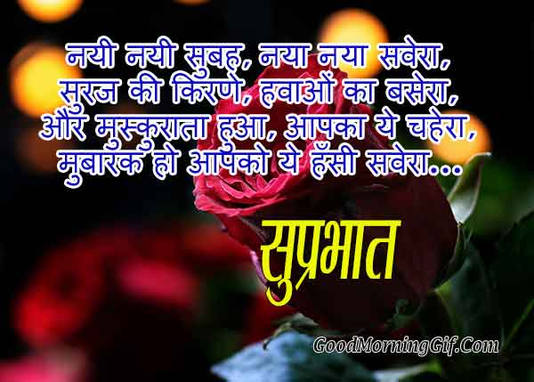 Good Morning SMS to Girlfriend