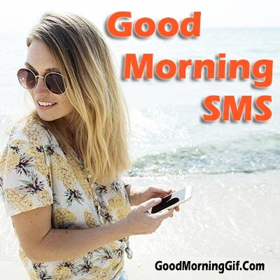 Good Morning SMS in Hindi - Suprabhat Images for Whatsapp