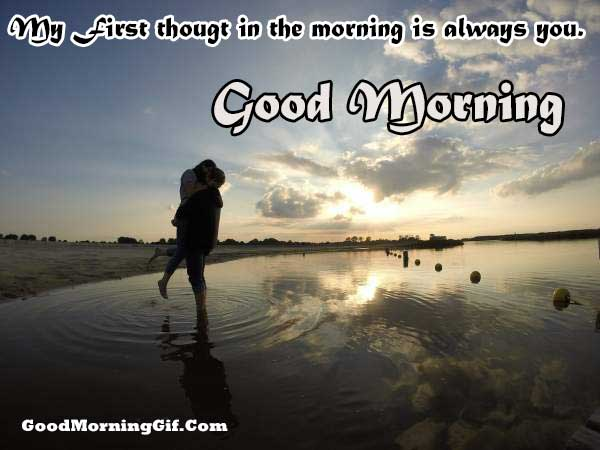 Romantic Good Morning Messages with Images