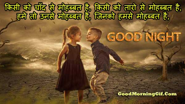 Best good morning shayari image