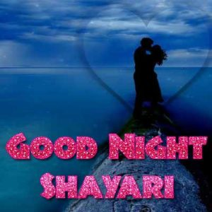 Good Night Shayari in Hindi, Best Good Night Shayari Image of 2019