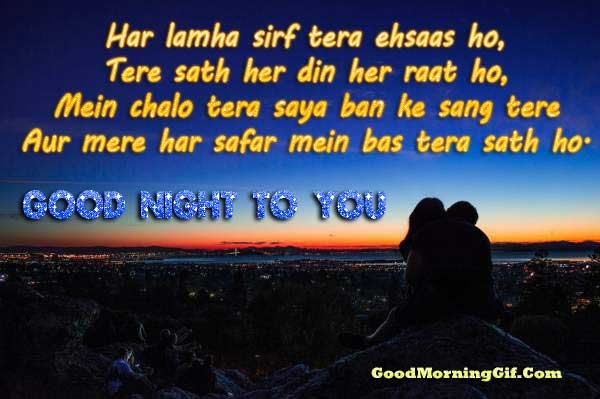 Romantic Good Night Shayari Images