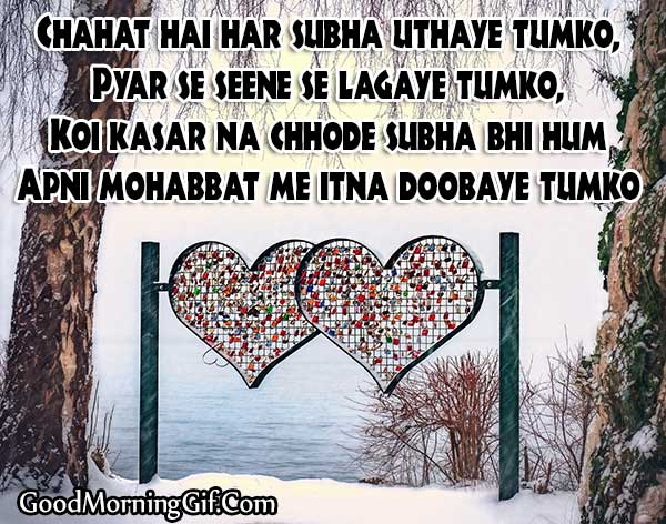 Gm Love Shayari Photo