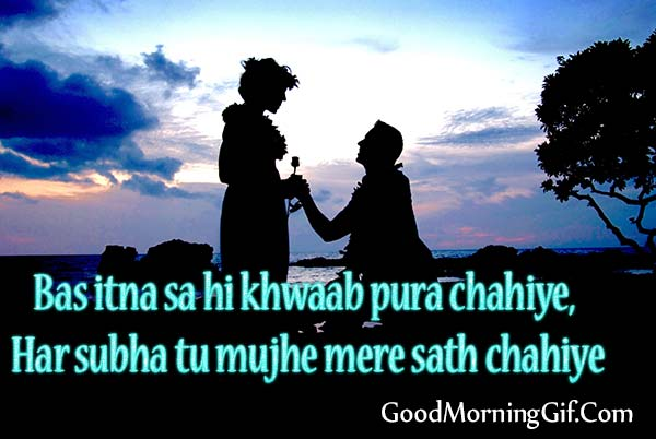 Love Morning Shayari